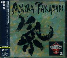 KI 2015 RMST JAPAN CD by LOUDNESS GUITARIST AKIRA TAKASAKI - NEW & GIFT PERFECT!