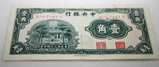 Central Bank of China Ten 10 Cent Note Gem Great Colors! Currency Paper 1931