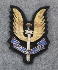 Special Air Service SAS Who Dares Wins BULLION Patch Beautiful