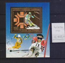 ! Chad 1983.   Block  Stamp. YT# . €32.00 !