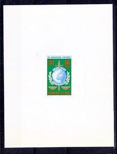 International Criminal Police Organization INTERPOL, Niger 1973 Delux Sheet