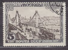 RUSSIA SU 1947 (1956) USED SC#1132 5kop, 800th anniv. founding of Moscow