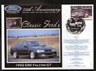 2000 FORD 75th ANNIV COV, 1992 EB II FALCON GT