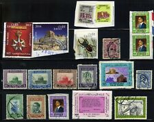 JORDAN MEDLEY 'B' OF 19 STAMPS MOST GOOD TO FINE USED : See Scan