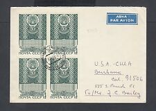 RUSSIA USSR ESTONIA 1970  THREE  AIRMAIL BLOCKS OF 4 COVERS TARTU TO USA