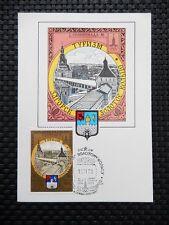 RUSSIA MK 1980 4788 OLYMPIA OLYMPICS MOSKAU MAXIMUM CARD MAXIMUMKARTE MC a8293