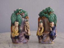 Paire de vase Chinois émaille XIXème