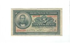 Greece -  5 Drachmas  1923