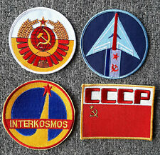 Soviet Russian Space Command Patches.