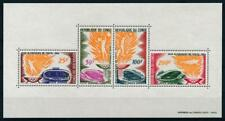 [G352292] Congo 1964 good sheet very fine MNH