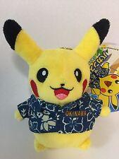 Pokemon Center Okinawa Limited ver. Pikachu Vacation Aloha Mascot Soft toy Plush