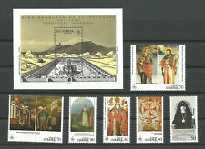 Armenia / Arménie / Հայաստան/ 1994 Christianity in Armenia 1700 Years MNH ** # 7