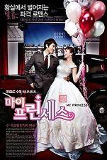 My Princess    NEW    Korean Drama - GOOD ENG SUBS