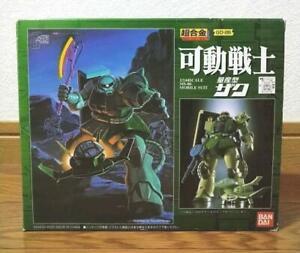Bandai Gundam Chogokin GD-26 MS-06 Mass production type Zaku Figure Japan
