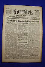 VORWÄRTS (17. Dezember 1915): Die Bulgaren an der griechischen Grenze
