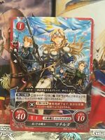 Ares B12-081N NM Fire Emblem 0 Cipher Royal Blood-Bearing Black Knight