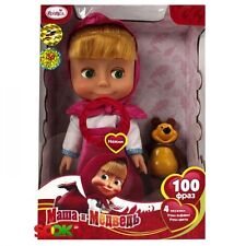 MASHA AND THE BEAR. 100 PHRASES+4 SONGS. GIRL DOLL MASHA AND MISHKA