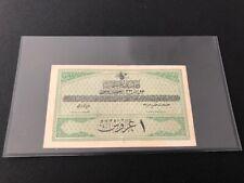Türkei Osmanischen Alte Geldnote 1 Kurus 1332 V.Mehmed Turkey, Turquie