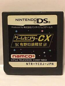 Japan Nintendo DS Retro Game Challenge Game Center CX Arino no Chosenjo Japanese