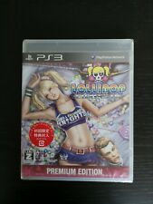 Lollipop Chainsaw Premium Edition Japan Import