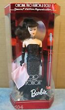 Solo In The Spotlight Barbie Doll Original 1960 Fashion Repro Brunette Hair (S1)