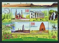 Kazakhstan 2017 MNH East Kazakhstan Region 2v M/S Architecture Tourism Stamps