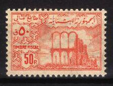 Fiscal Stamp 50 Piastre Anjar Lebanon