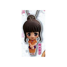 Hanasaku Iroha Nako Mascot Key Chain Licensed Anime NEW