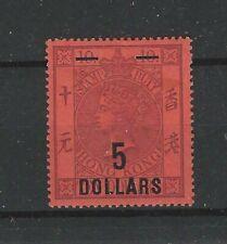 Hong Kong Postal Fiscal 1891 $5 on $10 hinged mint