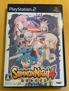 Summon Night 4 (Banpresto) [JAPAN IMPORT] - Sony Playstation 2 PS2