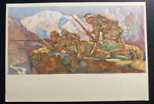 1946 Athens Greece Picture postcard First Day Cover To Pittsburgh Usa Army