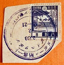 Malaya 1944 North Borneo Japanese Occupation 8s Used on piece SG#J41 M3026