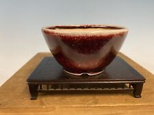 Red Glazed Shohin Size Tokoname Bonsai Tree Pot Juko Son Of Koyo 4 1/2�