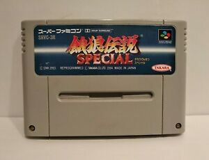 Fatal Fury Special / Garou Densetsu- Jeu Super Famicom Bon état Cartouche seule