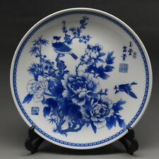 "8"" Chinese Blue and white Porcelain painted Peony Swallow Plate w Qianlong Mark"
