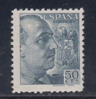 ESPAÑA (1939) NUEVO SIN FIJASELLOS MNH SPAIN - EDIFIL 872 (50 cts) FRANCO LOTE 2