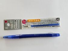 Pilot FriXion Ball Slim 0.38mm Erasable Rollerball Gel Pen (1+1 free refill)blue