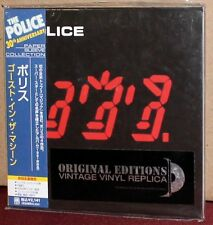 JAPAN Made CD UICY-93192: THE POLICE - Ghosts In The Machine OBI 2007 OOP SEALED