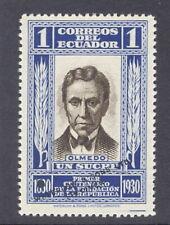 Ecuador 1930, 1s Olmedo, trial color, WATERLOW SPECIMEN ovpt., #313