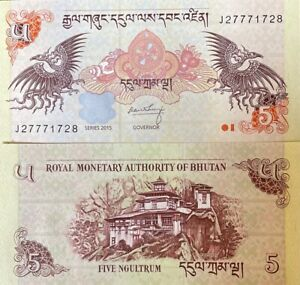 BHUTAN 2015 5 NGULTRUM UNCIRCULATED BANKNOTE P-28 NICE DESIGN FROM A USA SELLER