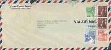 JAPAN air cover to Belgium 1955