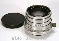 Russian early Jupiter-8 lens 2/50 mm 1956 year M39 mount.Good work.CLA.№5636133