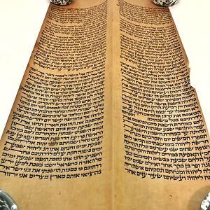 RARE Vellum Handwritten Torah Hebrew Bible Manuscript Sotheby's - Circa 1600's