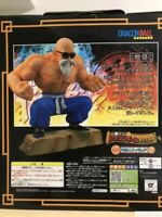 Dragon Ball Kame-Sennin Muten-Roshi Figure BANPREST Ichiban Kuji F/S w/Tracking