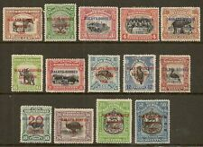 NORTH BORNEO 1922 EXHIBITION SG253/75 MINT