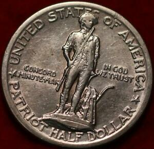 1925 Lexington Concord Commemorative Half Dollar