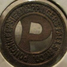 1944 Poughkeepsie & Wappingers Falls, NY Ry Co. Transit Trolley Token - New York
