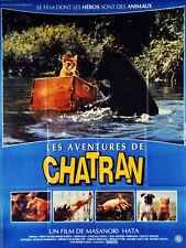 Affiche 120x160cm LES AVENTURES DE CHATRAN (KONEKO MONOGATARI) 1986 Hata TBE