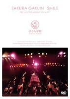 Sakura Gakuin FIRST LIVE DOCUMENTARY 2010 to 2011 ~ SMILE ~ [DVD] F/S w/Track#