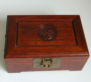 VINTAGE Lovely Wooden Chinese Jewellery Box with Brass Fittings 23cm x15cm x9cm